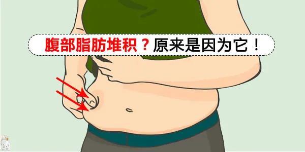 腰腹赘肉怎么减最快最好?超声波减肥怎么样